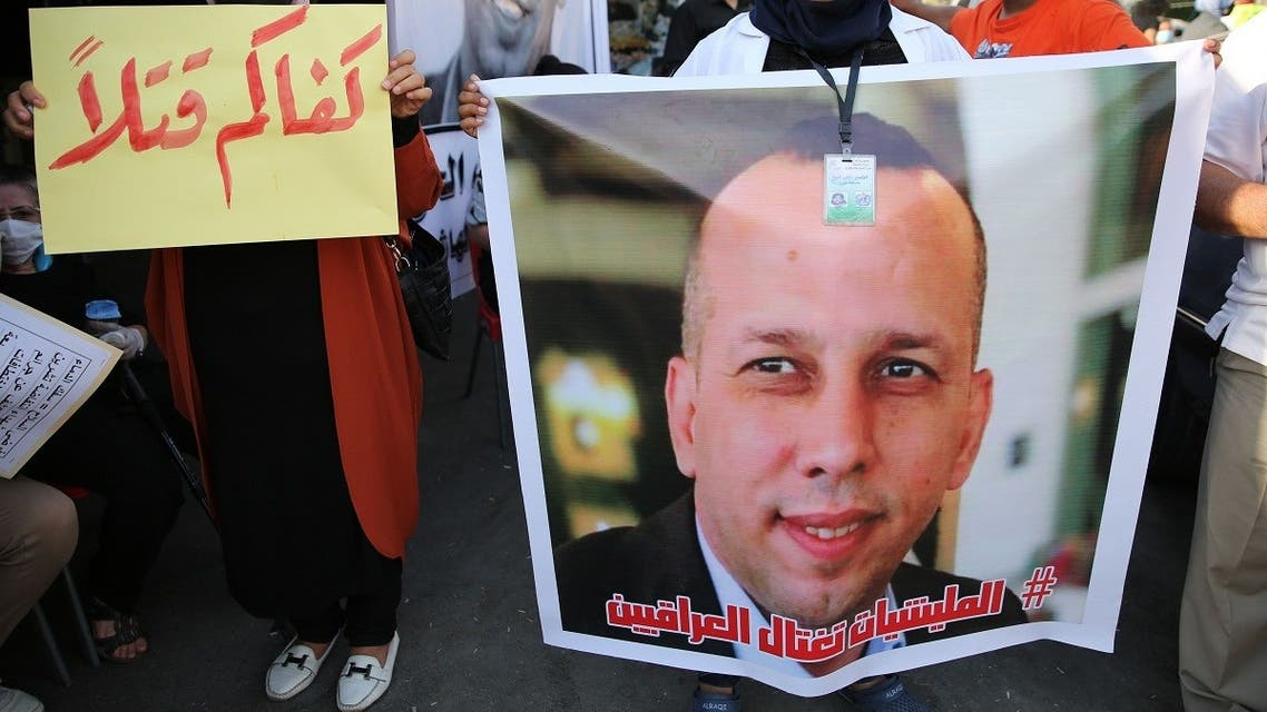 Mourners attend a symbolic funeral for slain Iraqi extremism expert Hisham al-Hashemi. (AFP)