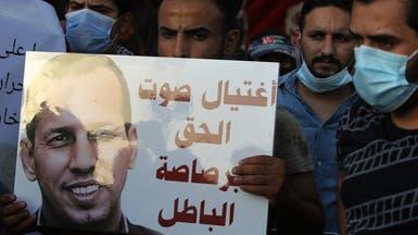 المتحدث باسم الكاظمي: توصلنا لقتلة الهاشمي