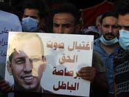 اغتيال الهاشمي.. صديق يروي تفاصيل جديدة عن الجريمة التي هزت العراق