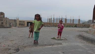 في مرمى النار.. قصص مرعبة لأطفال تعز مع قصف الحوثي