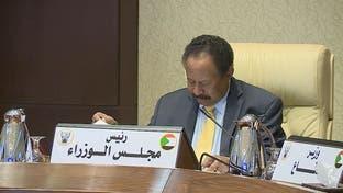 7 وزراء يغادرون الحكومة السودانية في أول تعديل وزاري