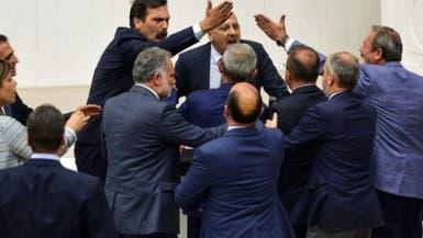 قانون يثير جدلاً في تركيا.. غضب وشتائم في البرلمان
