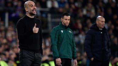 غوارديولا: التفكير في مواجهة يوفنتوس قد يخرجنا من البطولة