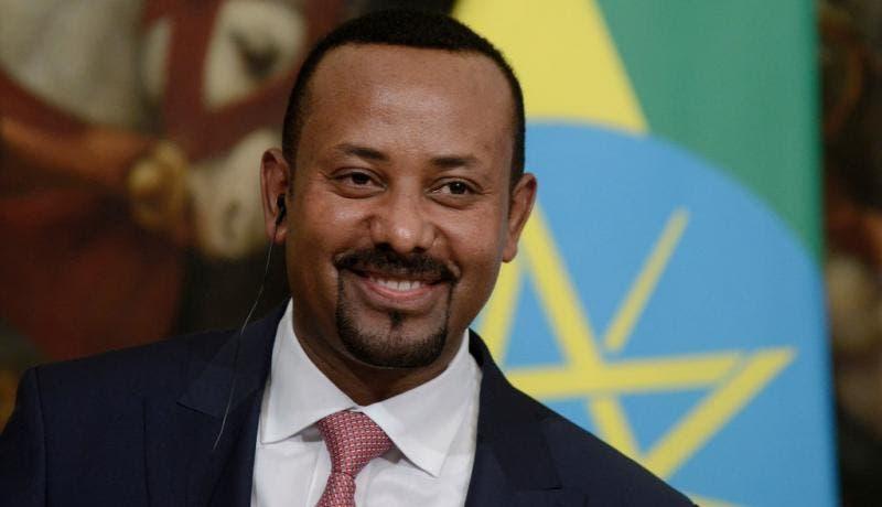 صورة لرئيس وزراء أثيوبيا أبي أحمد