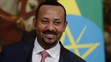أديس أبابا تحتج على تعرض جيشها لهجوم من نظيره السوداني