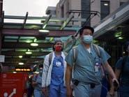 حصيلة قياسية بكورونا في أميركا و10 إصابات في الصين