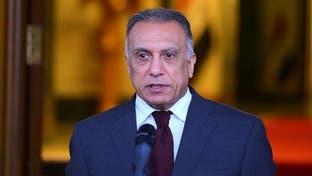 نخست وزیر عراق: انتقام خون الهاشمی را از قاتلان غیرعراقی او خواهیم گرفت