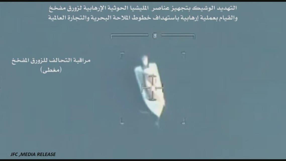 Houthi boat