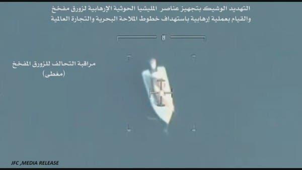 فيديو لتجارب الحوثيين على زورق مفخخ في باب المندب