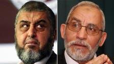 """اخوان کے مرشد عام اور دیگر کے """"مكتب الإرشاد"""" کیس میں عمرقید کی توثیق"""
