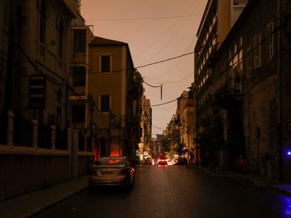 موجة غضب في لبنان.. شاهد البلد يغرق في العتمة