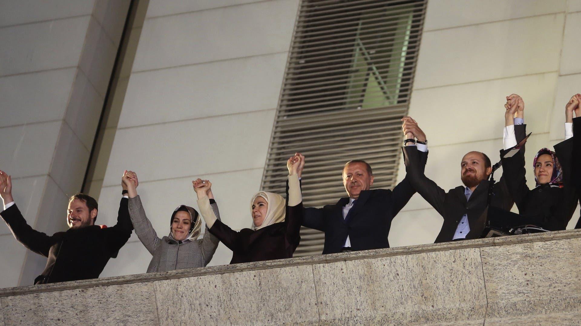 عائلة أردوغان