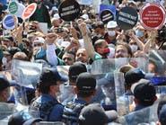 العفو الدولية تحذر من ضغوط أنقرة على المحامين الأتراك