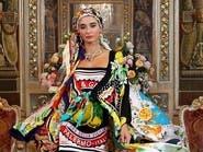 """""""دولتشي أند غابانا"""" تعود بألوان صيفية وأزهار ملونة"""
