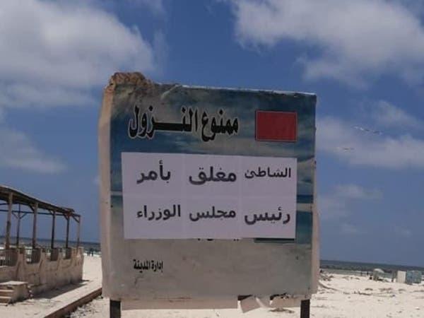 تجاهلوا تعليمات كورونا فغرقوا.. مأساة على شاطئ في مصر