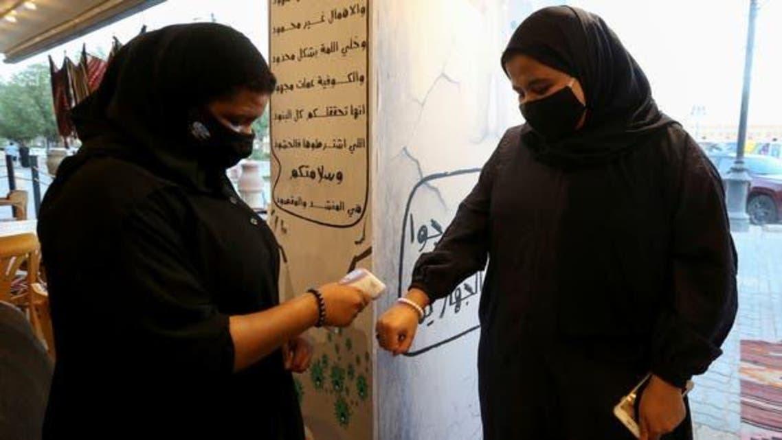 Saudi Arabia Corona Virus Women