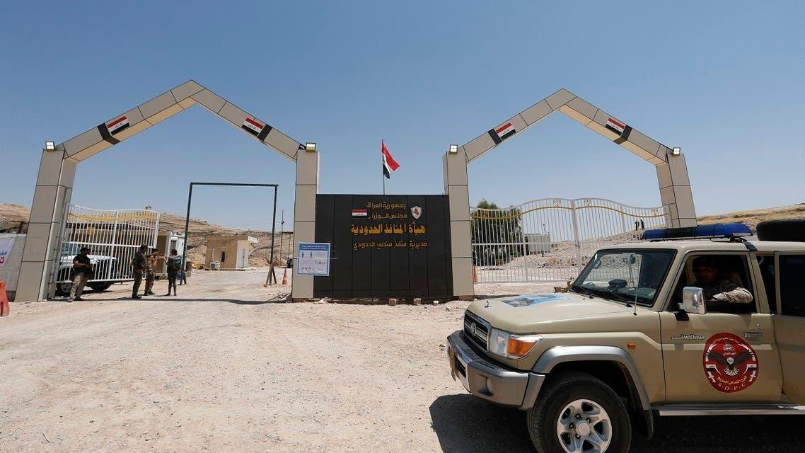 AFP_Iraq Iran border crossing