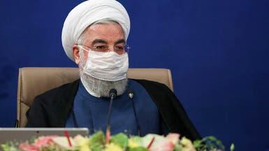 مسؤولون إيرانيون يسعون لتخفيف حديث روحاني عن إصابة 25 مليوناً