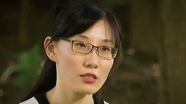 """""""قد نختفي"""".. عالمة صينية فارة تفجر مفاجأة حول كورونا"""