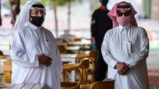 السعودية.. استمرار دعم موظفي الشركات المتأثرة بكورونا