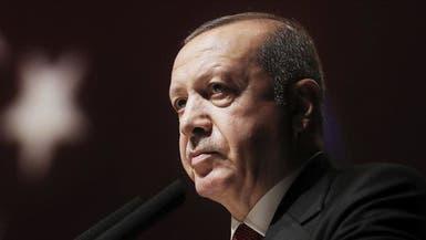 """تركيا.. هذا نتاج انتهاك أردوغان لاستقلالية """"المركزي"""""""