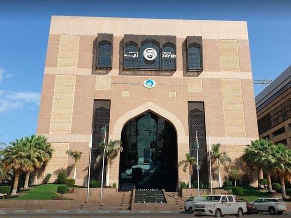 صندوق أبوظبي للتنمية يعلق مدفوعات خدمة الدين للدول والشركات