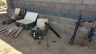 ديالى.. القوات المشتركة العراقية تضبط كميات ضخمة من الأسلحة