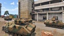 الجيش التركي يروج لأسلحته ومعاركه بسوريا..في لعبة إلكترونية