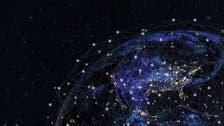 الاتصالمع الحضارات الكونية