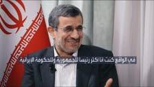 دنیا بھر میں اسلحے کے کارخانوں کو بند کر دنیا چاہیے : محمود احمدی نژاد