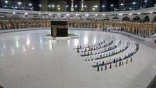 Coronavirus: Saudi Arabia's Grand Mosque closed to worshippers on Arafat, Eid