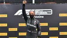 هاميلتون يتوج بسباق جائزة ستيريا الكبرى