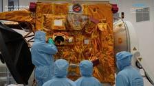 UAE postpones Hope Probe mission to July 20