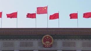 هكذا تريد الصين مناكفة أميركا بورقة إيران