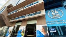 Abu Dhabi-based NMC Health sells Spain fertility business to Fresenius Helios