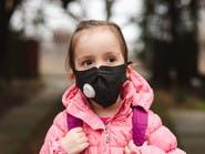 الصحة العالمية: قرار عودة المدارس يرتبط بالوضع الوبائي لكل بلد