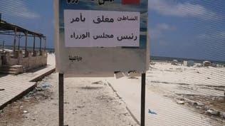 قصة شاطئ الموت في مصر الذي يخطف الشباب