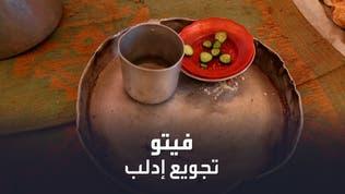 الموت جوعا يهدد النازحين في إدلب بعد الفيتو الروسي