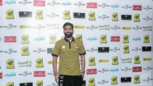 """تغريم التعاون 20 ألفاً بسبب """"بيان السواط"""""""