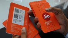 India's Reliance's digital unit Jio  wins Qualcomm backing in boost to 5G plans