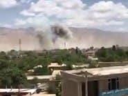 أفغانستان.. هجوم على مركز للمخابرات وسقوط عشرات الضحايا