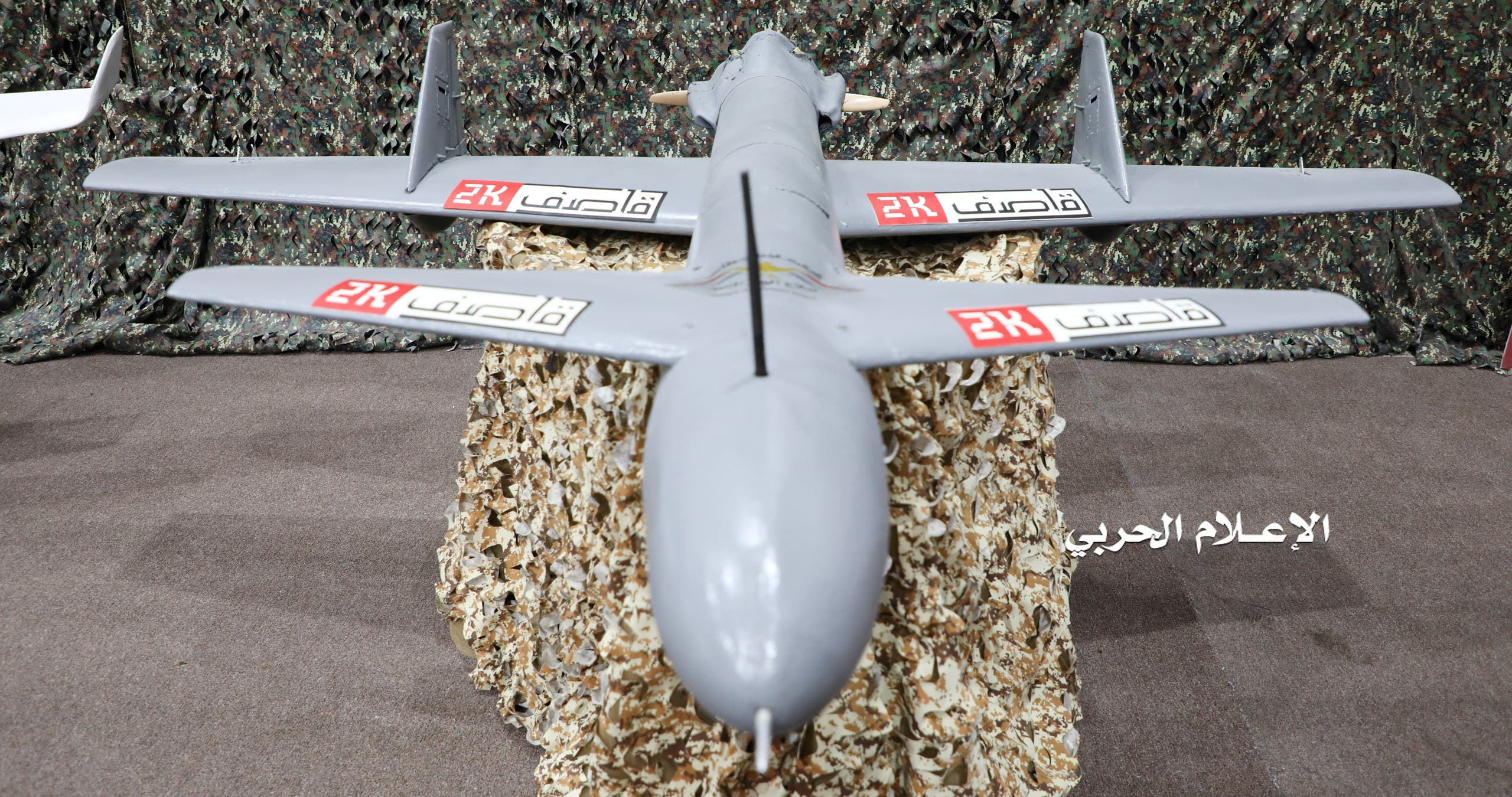 A drone aircraft is put on display at an exhibition at an unidentified location in Yemen in this undated handout photo released by the Houthi Media Office July 9, 2019.