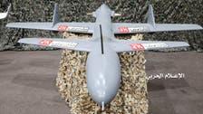 Saudi Arabia intercepts Houthi drone, 2 missiles targeting Khamis Mushait