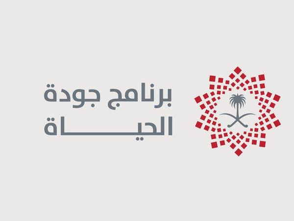 استعدادات لإنشاء أول مدرسة فرنسية لفنون الطهي في السعودية