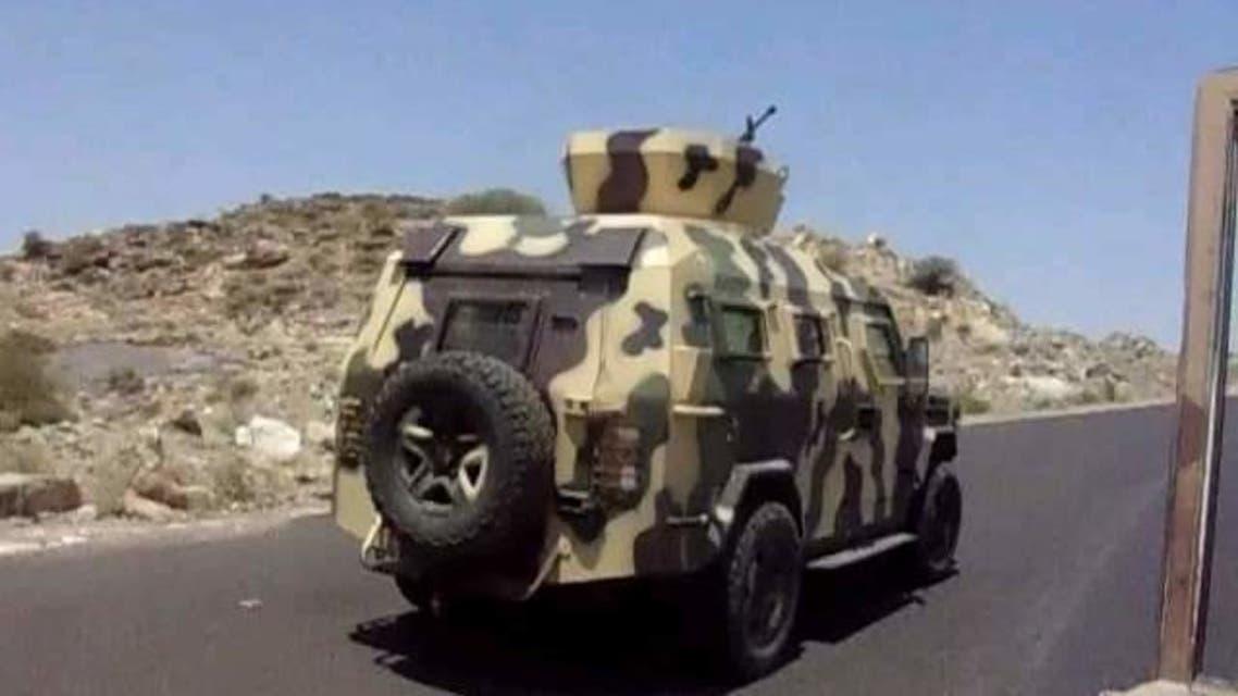 الجيش اليمني في جبهة البيضاء