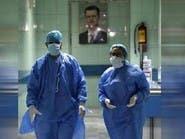 هيومن رايتس تنتقد عدم حماية دمشق للأطباء بمواجهة كورونا