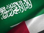 الإمارات تدين محاولة الحوثيين استهداف السعودية