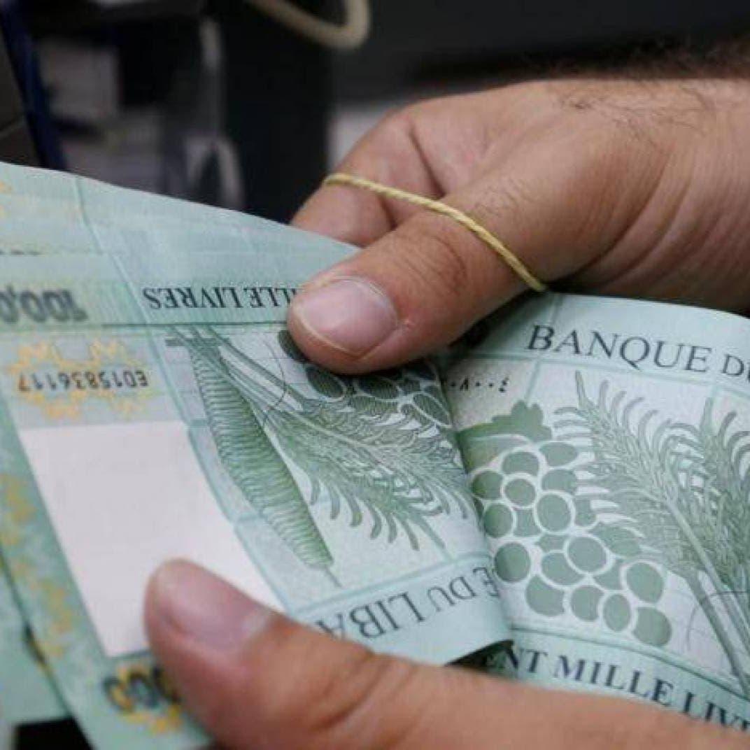 لبنان يستأنف التواصل مع صندوق النقد الدولي ويتعهد بحلول عادلة للدائنين