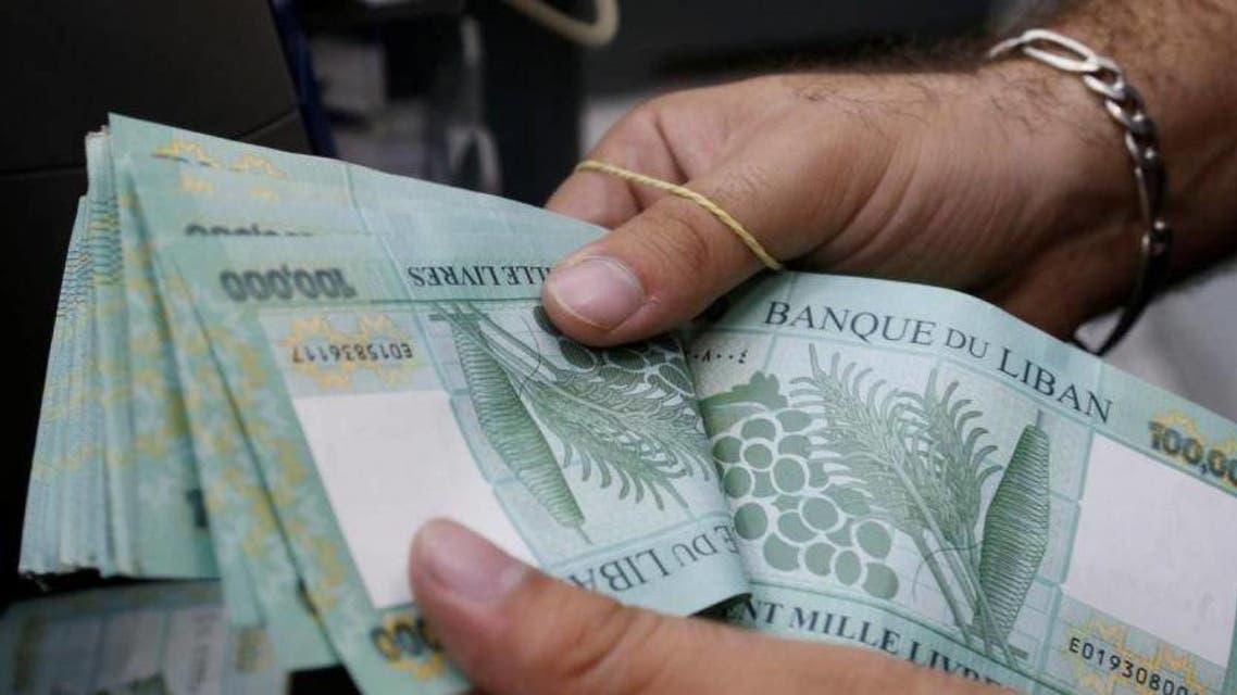 الليرة اللبنانية بنوك لبنان