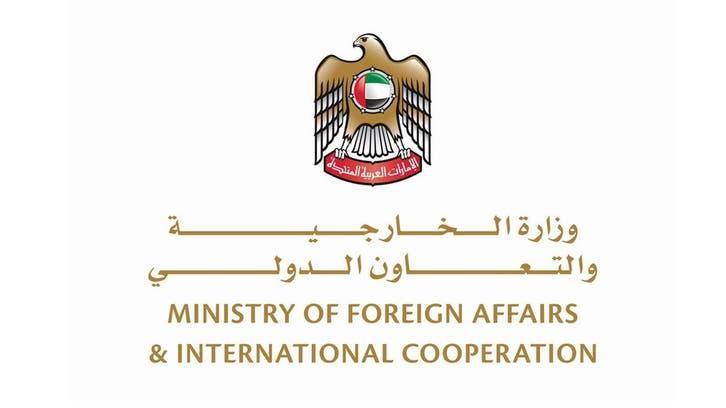 الإمارات: أمننا وأمن السعودية كل لا يتجزأ